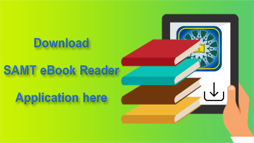 Download android book reader of Samt